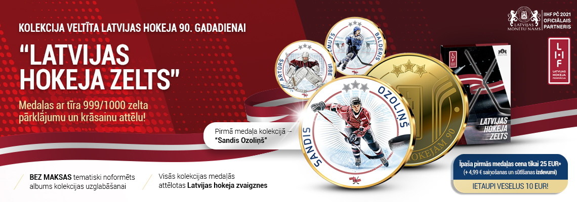 Latvijas hokeja zelts