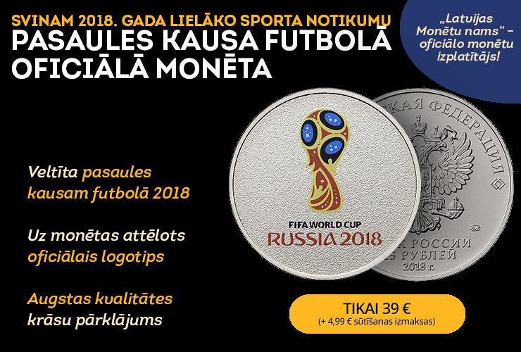 2018. gada Pasaules futbola čempionātam veltīta krāsaina monēta