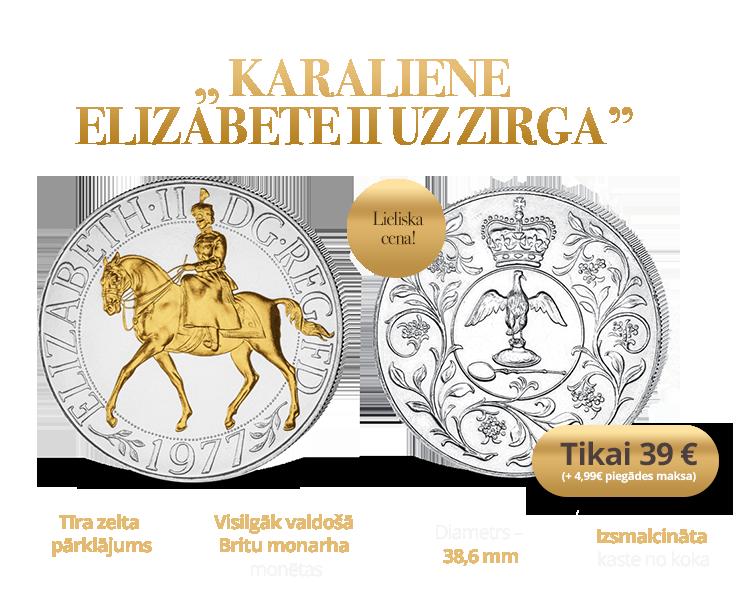 Daļēji apzeltīta monēta ar visilgāk valdījušo karalieni