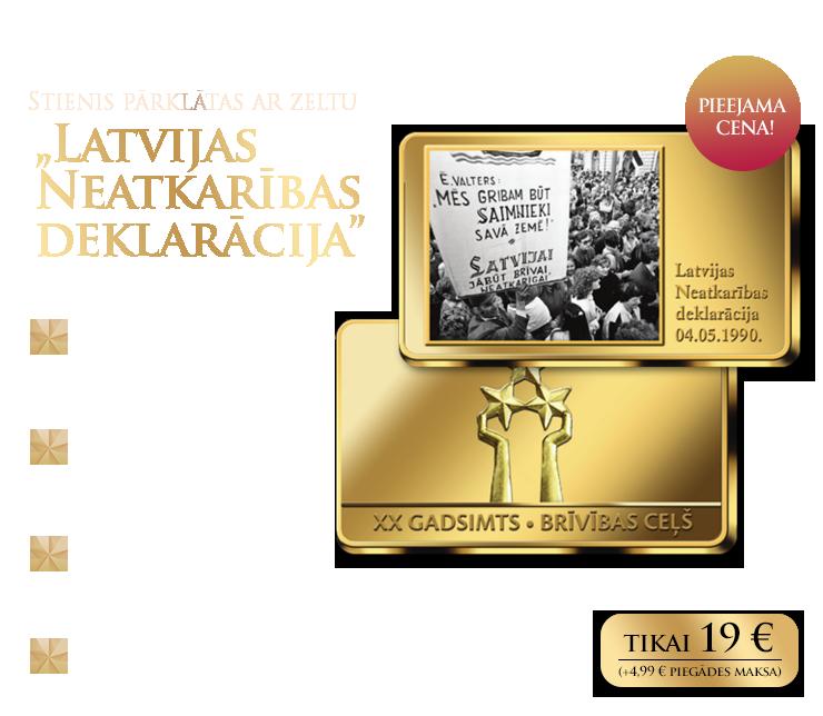 """Apzeltīts stienis """"Latvijas Neatkarības deklarācija"""""""