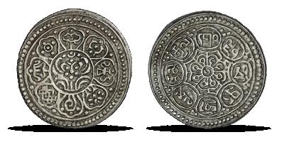 Autentiska sudraba monēta no Tibetas