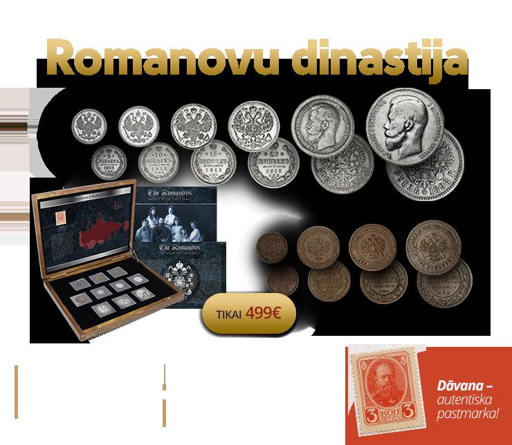 """Autentisku monētu krājums """"Romanovu dinastija"""""""