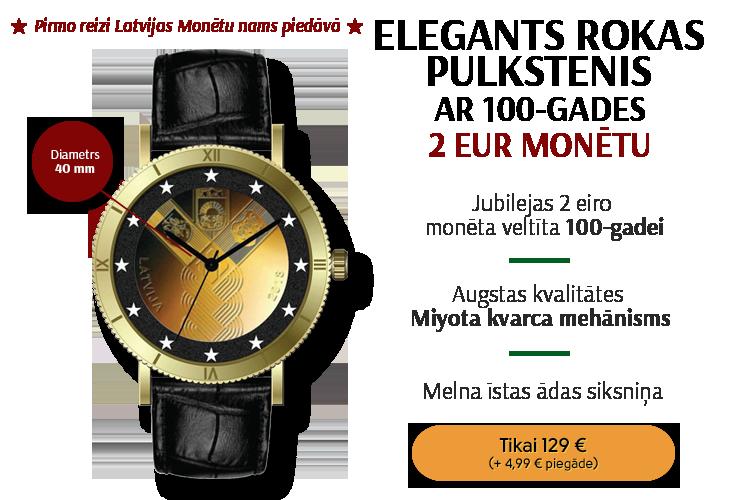 Elegants rokaspulkstenis ar 100-gades 2 eur monētu