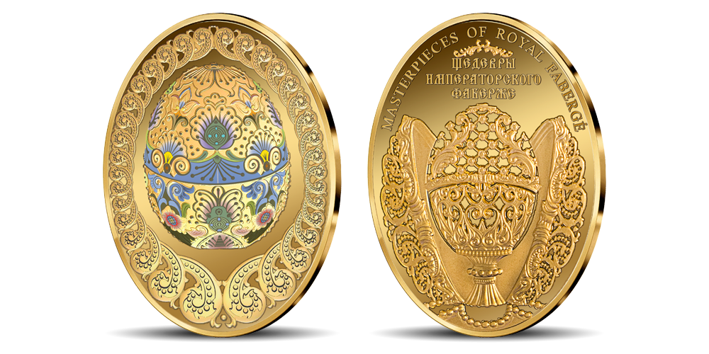 """Kolekcija """"Faberžē šedevri"""", pirmais izstrādājums - """"Lieldienu ola"""""""
