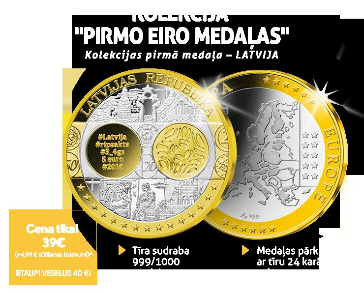 "Kolekcija ""Pirmo Eiro medaļas"", pirmā medaļa - Latvija"