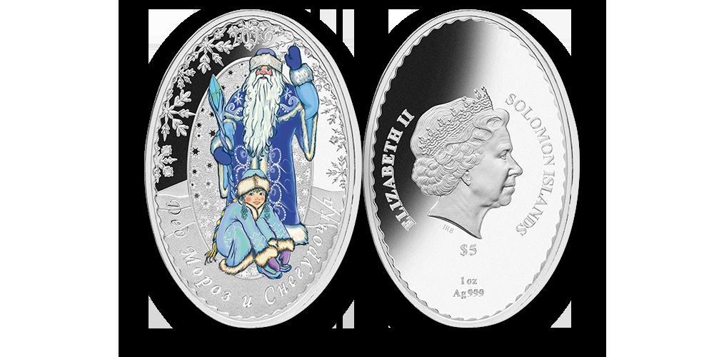 """Krāsaina sudraba monēta """"Salatēvs un sniegbaltīte"""""""