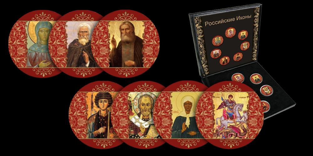 """Krāsainu monētu komplekts """"Krievu ikonas"""""""