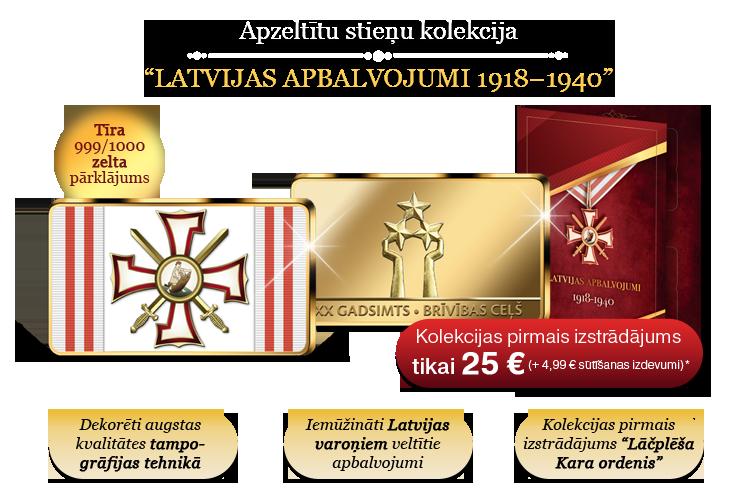 Iemūžināti Latvijas varoņiem veltītie apbalvojumi!