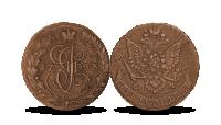 Katrīnai II veltīts monētu un pastmarku komplekts