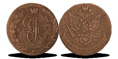 Katrīnai II veltīts monētas un pastmarkas komplekts