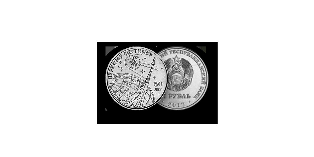 """Autentisku monētu komplekts """"Kosmosa iekarošana""""3"""