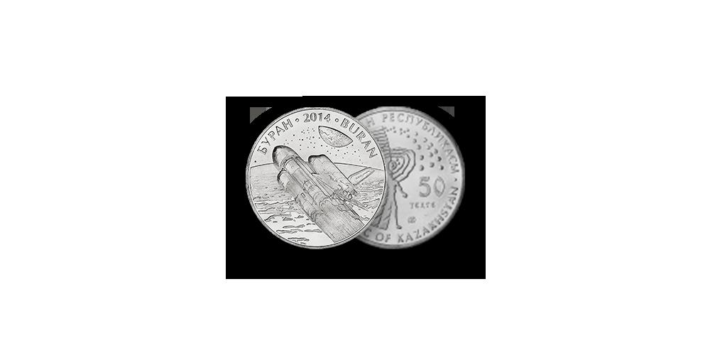 """Autentisku monētu komplekts """"Kosmosa iekarošana""""9"""