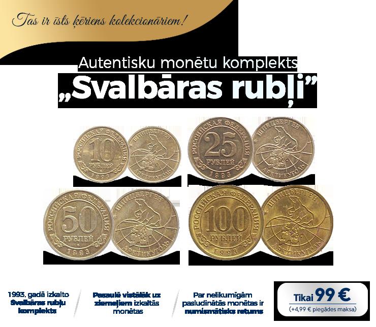 """Autentisku monētu komplekts """"Svalbāras rubļi"""""""