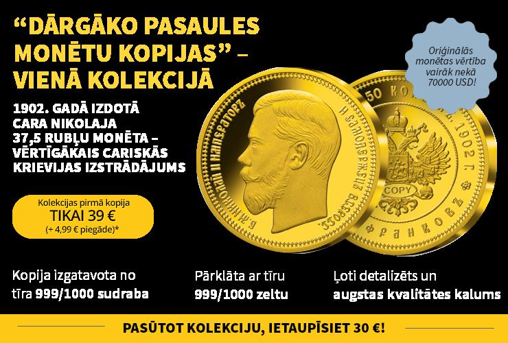 1902. gadā izdotā cara Nikolaja 37,5 rubļu monēta – vērtīgākais cariskās Krievijas izstrādājums