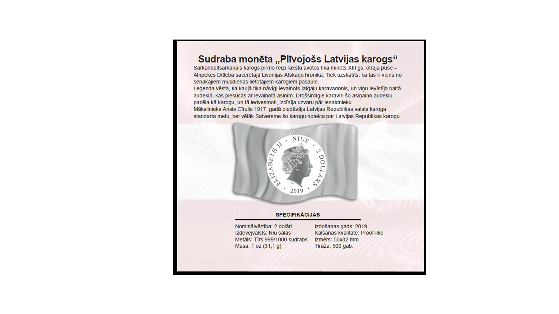"""Sudraba monēta """"Latvijas karogs"""" 3"""