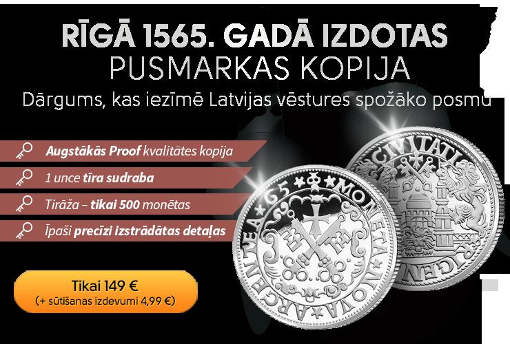 1565. gadā izdotās Rīgas pusmarkas kopija no tīra sudraba