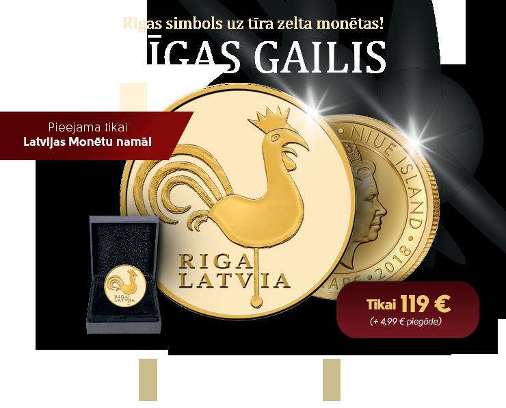 """Zelta monēta """"Rīgas gailis"""""""